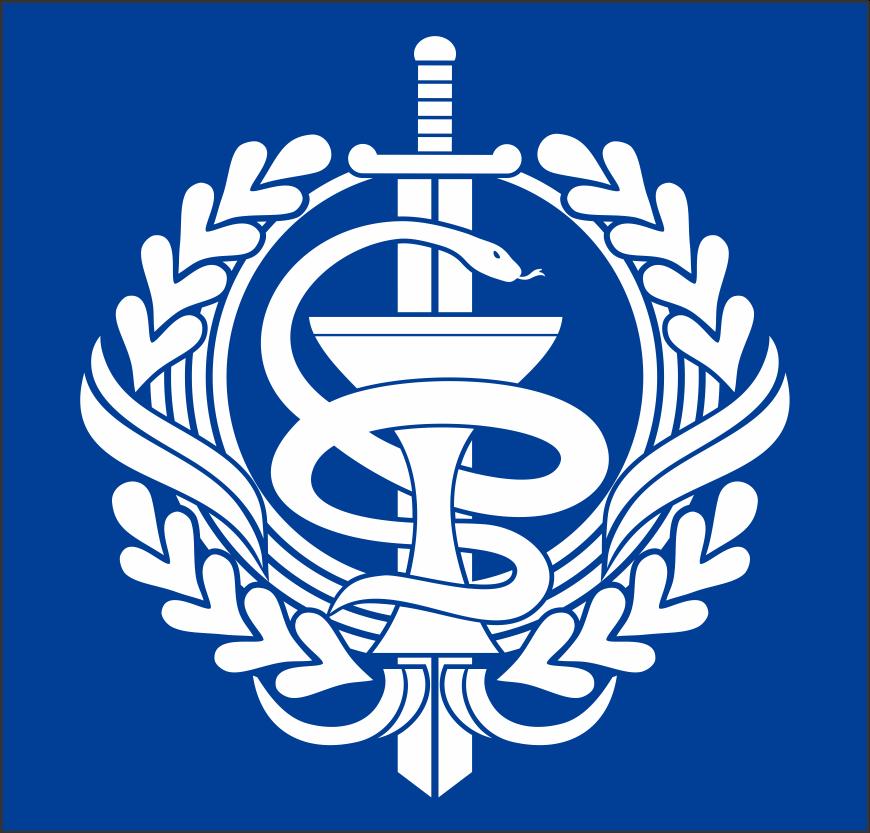 Həkimlər Mərkəzi Gomruk Hospitali